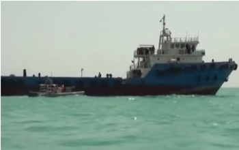 US Issues Warrant to Seize Control of Iranian Oil Tanker