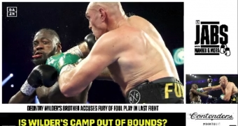 Deontay Wilder's brother accuses Fury of foul play in last fight