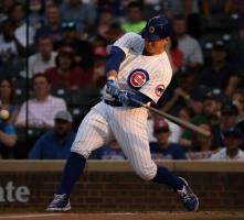 MLB: New York Yankees Acquire INF Anthony Rizzo From Chicago Cubs