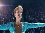 Margot Robbie Feels 'Liberated' By Tonya Harding Role