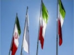 Iran Executes Ex-Employee of Defense Ministry On Charges of Spying For U.S.