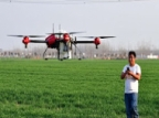 Walmart Files Patent for Six Types of Farming Drones