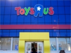 In 2 Weeks, Toys 'R' Us Closes Forever