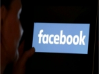 Facebook Wants To Collect Financial Data