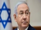 Israel PM Netanyahu Questioned By Police In Telecom Probe